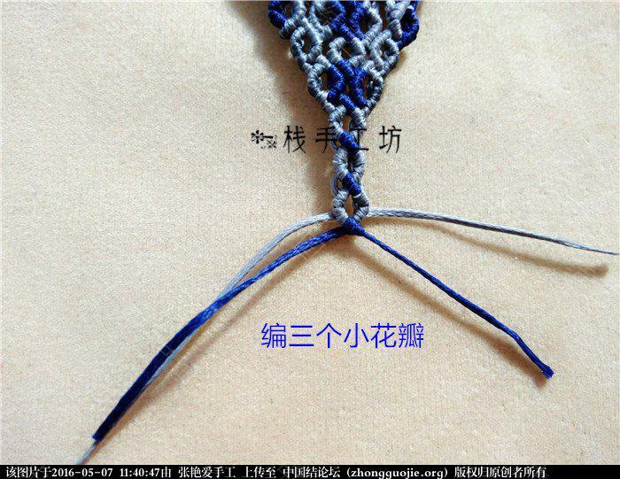 中国结论坛 macrame加花边项链-教程 项链 图文教程区 113956csusksl1lvsqzott