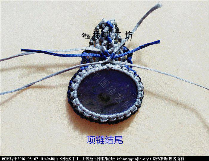 中国结论坛 macrame加花边项链-教程 项链 图文教程区 113956dit99jjibinpixi0