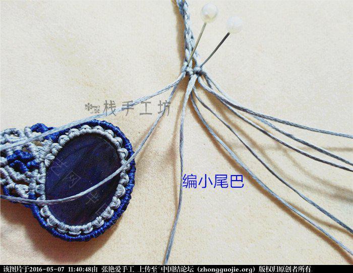 中国结论坛 macrame加花边项链-教程 项链 图文教程区 113957c3rftgftgg9prpi3