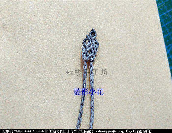 中国结论坛 macrame加花边项链-教程 项链 图文教程区 113958ms98idupunp2dmhh