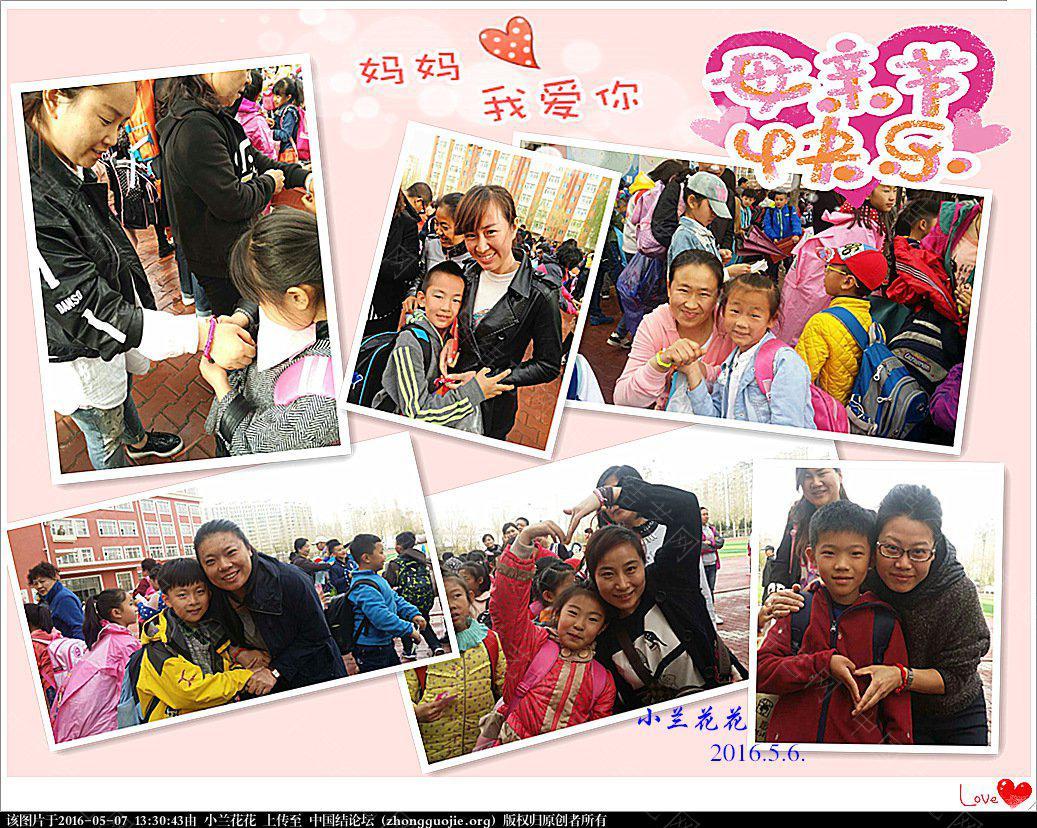 中国结论坛 您的爱完美无瑕 中华民族,传统文化,妈妈的爱,中国,天下 结艺网各地联谊会 131800ujycccl8hslsjom1