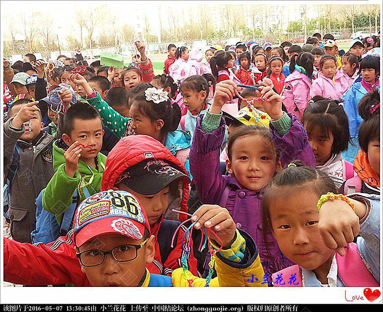 中国结论坛 您的爱完美无瑕 中华民族,传统文化,妈妈的爱,中国,天下 结艺网各地联谊会 131907bcr4jjwwc48bicd5