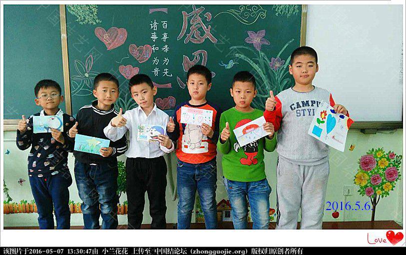 中国结论坛 您的爱完美无瑕 中华民族,传统文化,妈妈的爱,中国,天下 结艺网各地联谊会 132001t054l2vziwo23fp8