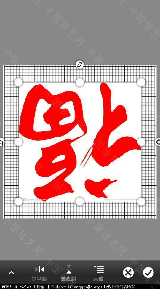 中国结论坛   图文教程区 144355i7gm7ft7w6momlgg