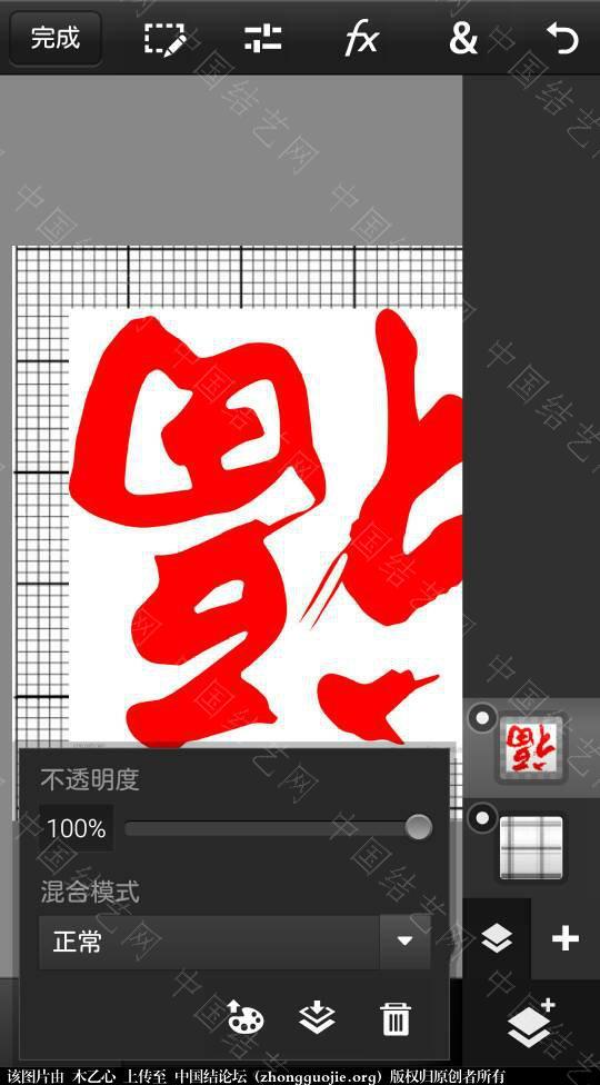 中国结论坛   图文教程区 144601i1eq8iee1rdw4hsq