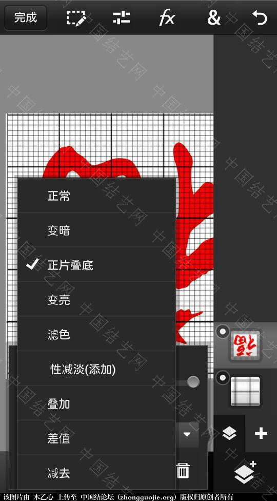 中国结论坛   图文教程区 144602r8l5kqooizxlklho
