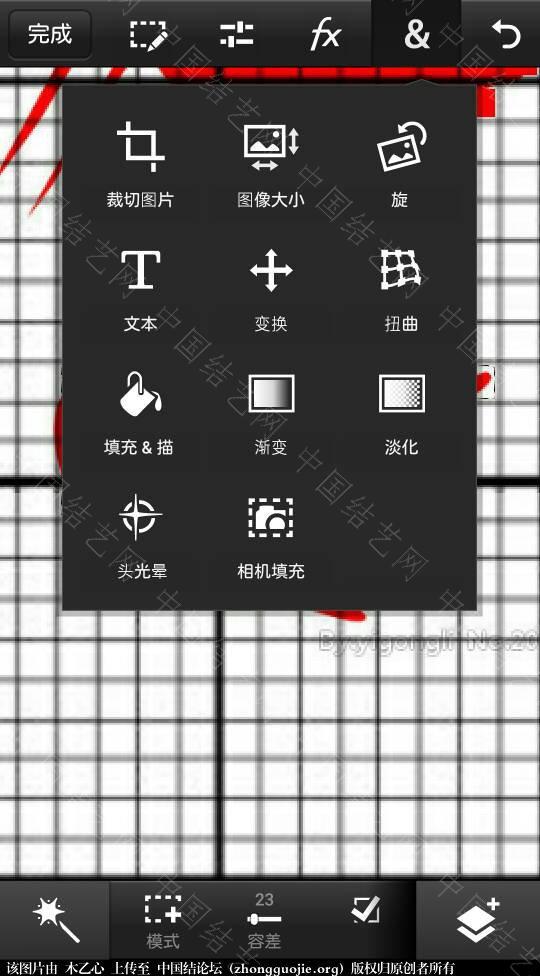 中国结论坛   图文教程区 222154v510mw1b8wluolg2