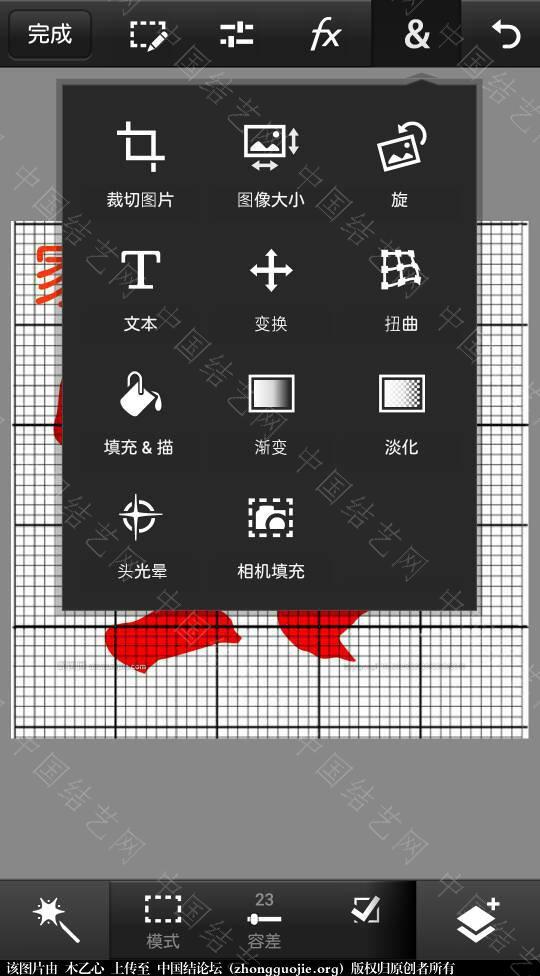 中国结论坛   图文教程区 224842m9cccmc6gaktt15f