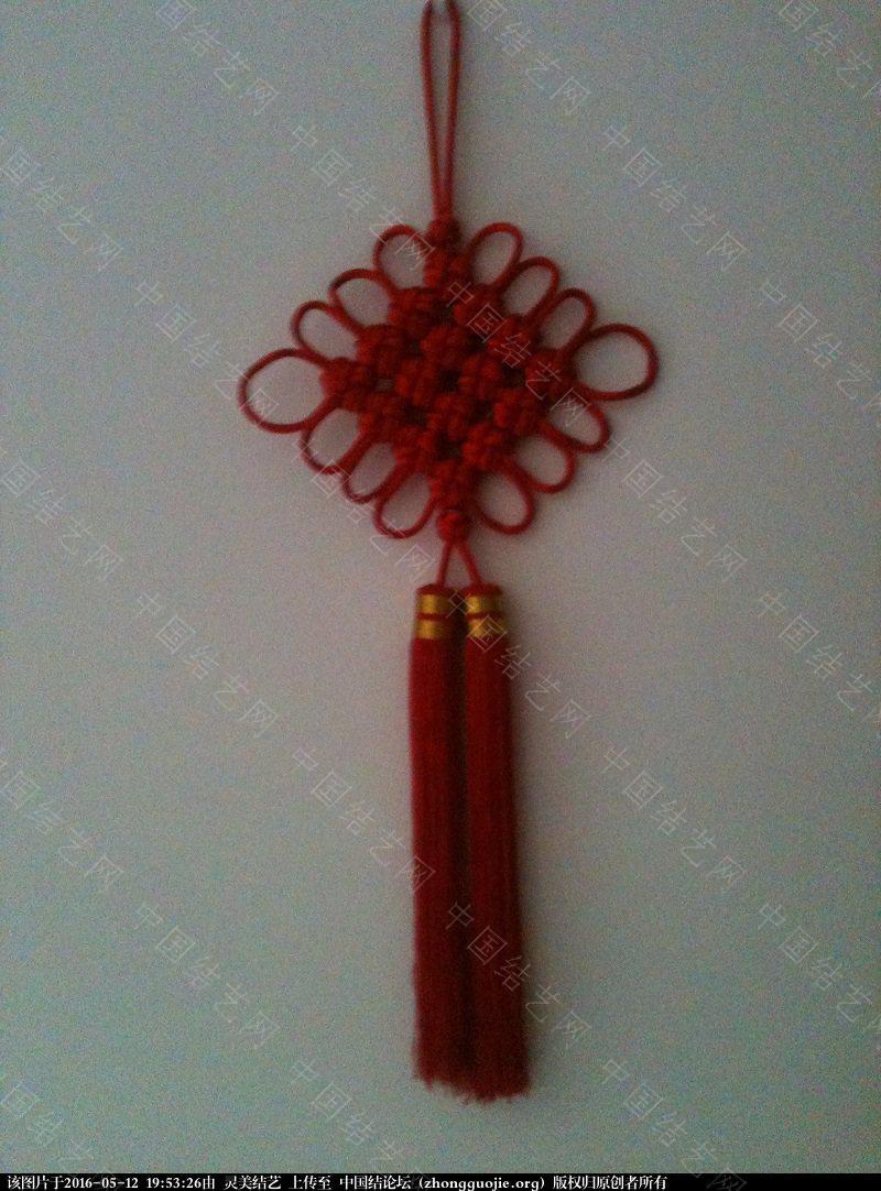 中国结论坛 我的作品  作品展示 194933aq79q93zyv738bu3
