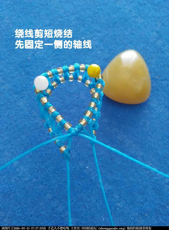 中国结论坛 懒人版串珠包石 串珠 图文教程区 173245j4hw11lkn4v6sydn