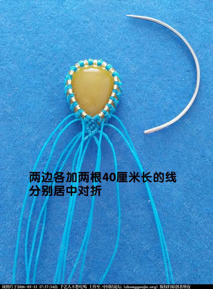 中国结论坛 懒人版串珠包石 串珠 图文教程区 173341w136xxf7ftzlni29