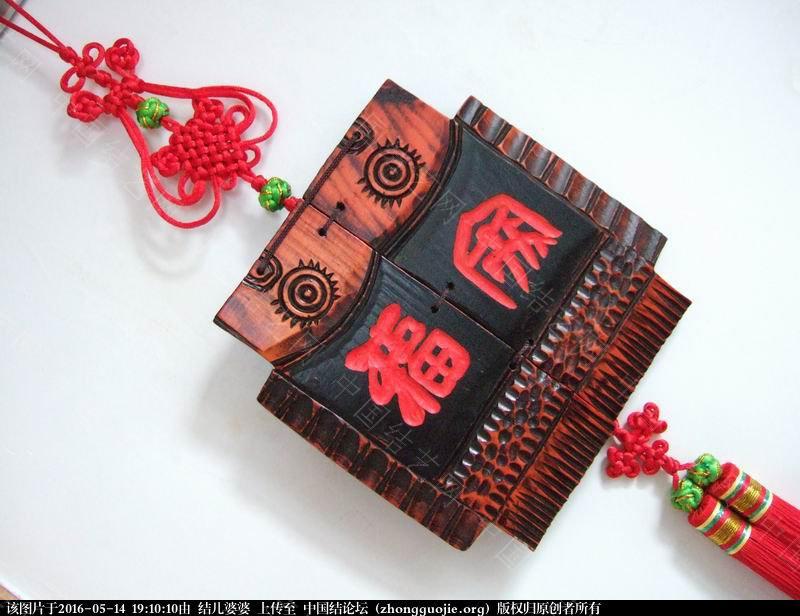中国结论坛   作品展示 185845hvjzv46c7vw4451j