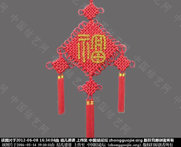 中国结论坛   作品展示 185846h7ix2zpx7ej6rcwe