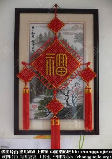 中国结论坛   作品展示 185850l7790i77z7vq4bi1