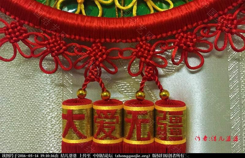 中国结论坛   作品展示 185857zel2n3zt334nn7cp