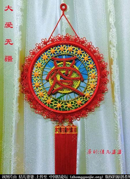中国结论坛   作品展示 185858fhh8mm6rskdvtmkd