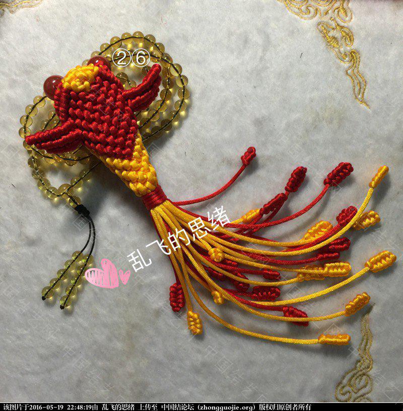 中国结论坛 小金鱼详细图解补充  立体绳结教程与交流区 224818vzpe5xqabcwnx55x