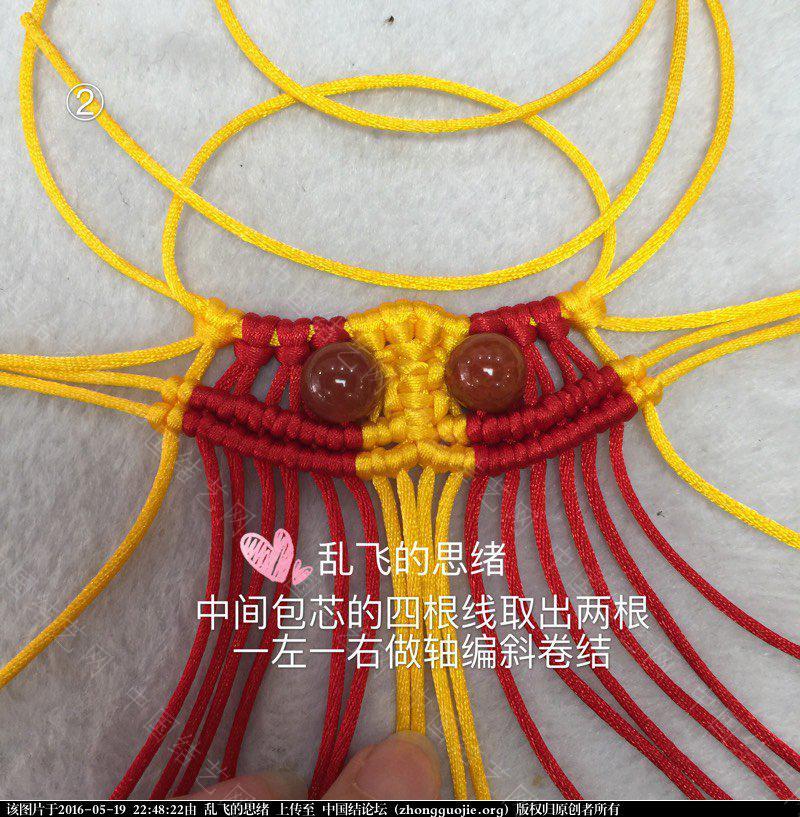 中国结论坛 小金鱼详细图解补充  立体绳结教程与交流区 224822amztcid2p2t29pid