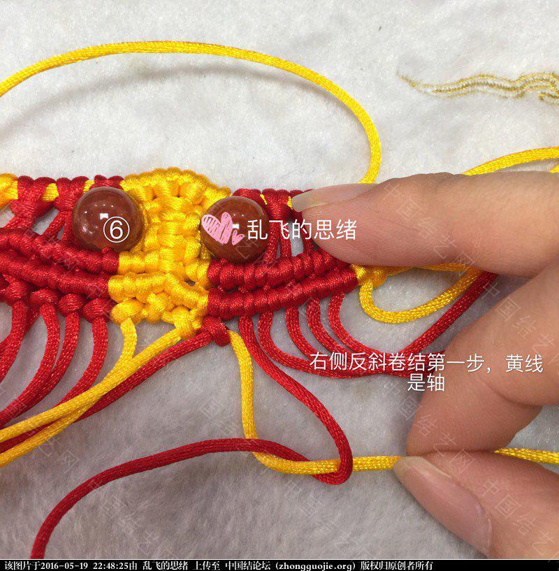 中国结论坛 小金鱼详细图解补充  立体绳结教程与交流区 224825qkdfw8fttjx1w181