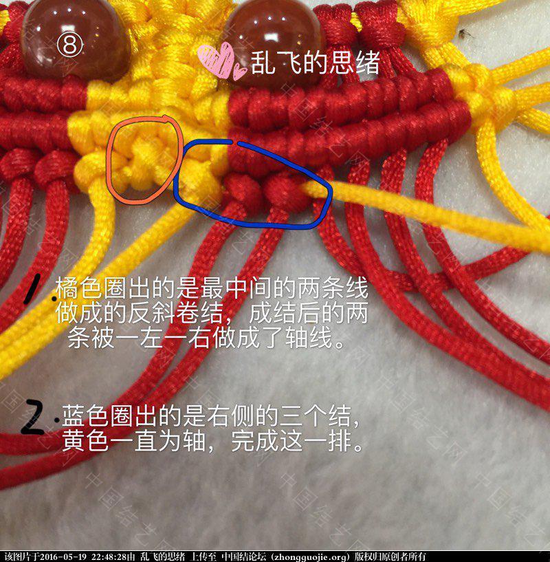 中国结论坛 小金鱼详细图解补充  立体绳结教程与交流区 224828xje6ney7ne6n4vcy