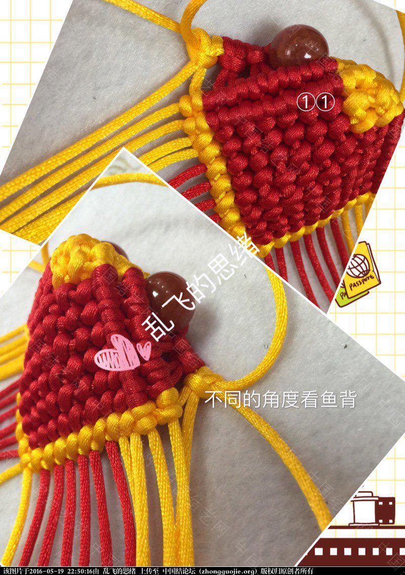 中国结论坛   立体绳结教程与交流区 225016rlykzyqgn4gnppek