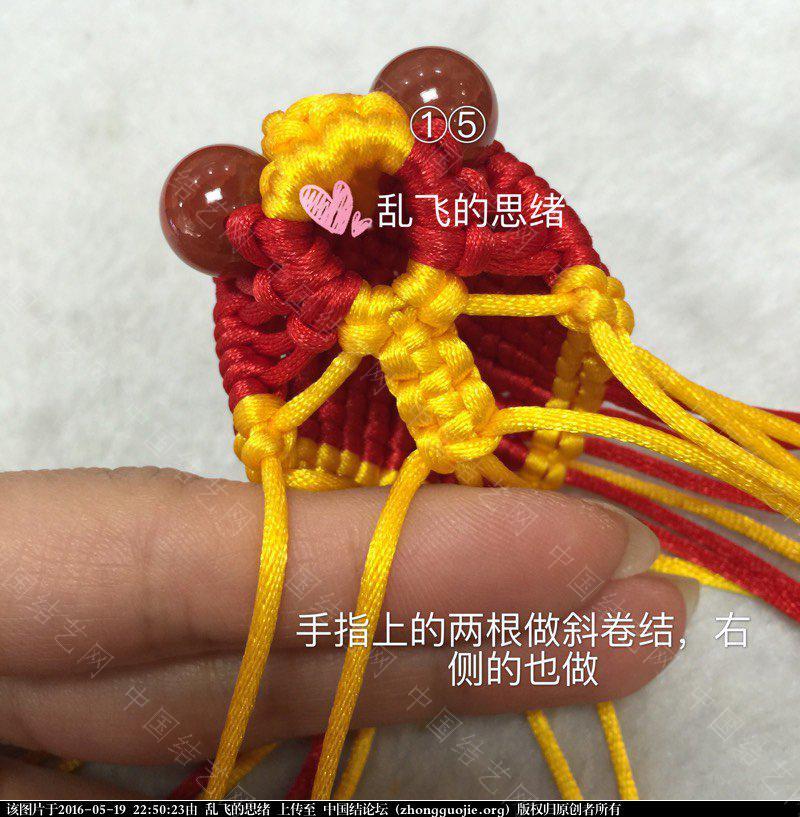 中国结论坛   立体绳结教程与交流区 225023ws9jb31bb61xvrsz