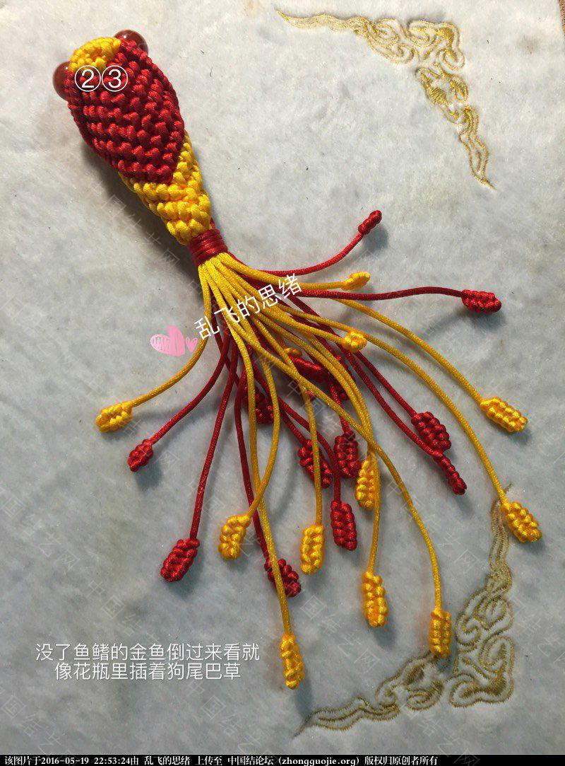 中国结论坛   立体绳结教程与交流区 225324di4kopl2lra0d4oa