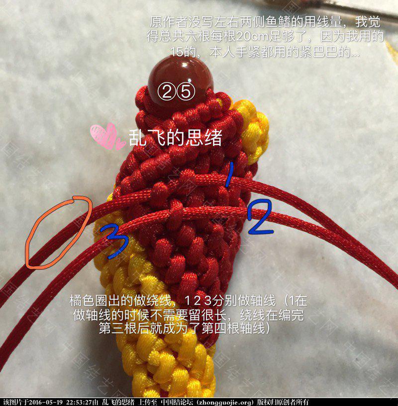 中国结论坛   立体绳结教程与交流区 225327n3q8qmk6h6ylnkk3