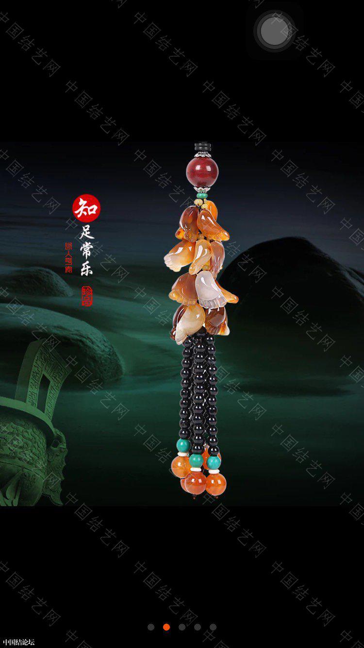 中国结论坛 挂饰收尾方法  图文教程区 215454nq8fc3geidqbm8kg