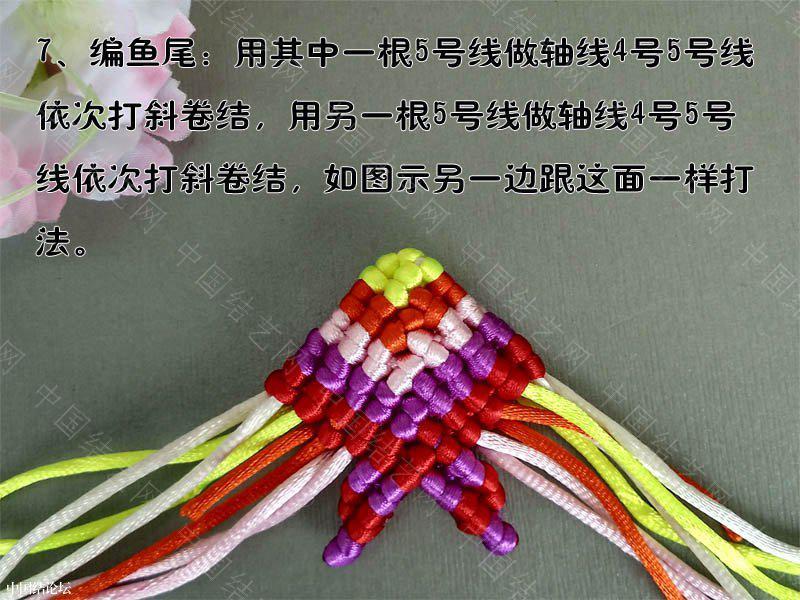 中国结论坛 端午节挂饰迷你小鱼——根据老师的教程改编 迷你 立体绳结教程与交流区 215602sgcch41nx4pgnth0