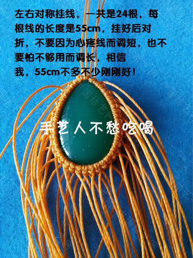 中国结论坛 卷卷水滴教程  图文教程区 144135fmzum58tzlmn9tmn
