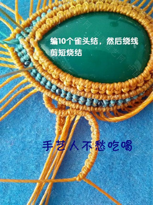 中国结论坛 卷卷水滴教程  图文教程区 144619urpbrweb5p52vpta