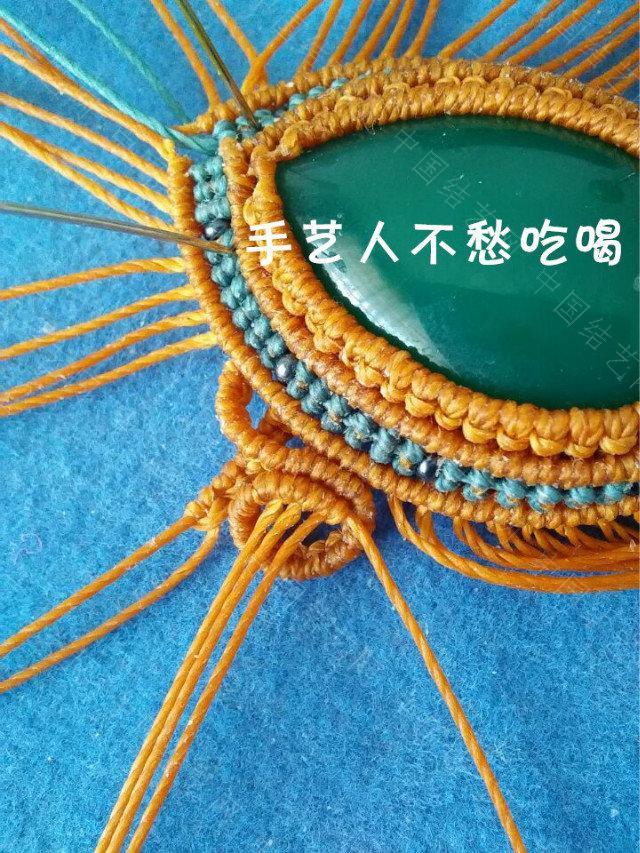 中国结论坛 卷卷水滴教程  图文教程区 144632ifz40ez88f850m9e