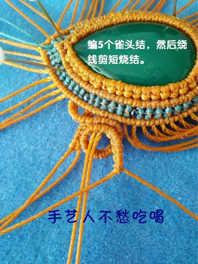 中国结论坛 卷卷水滴教程  图文教程区 144639yeassszasszl2ads