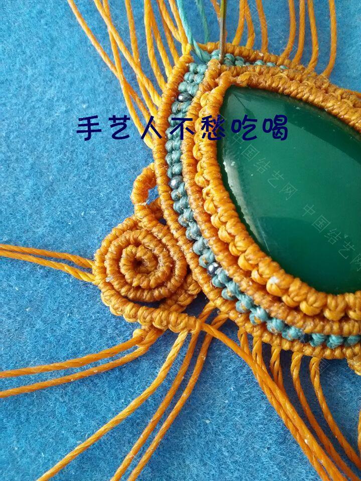 中国结论坛   图文教程区 180219v1jxmg2ixiuiixdi