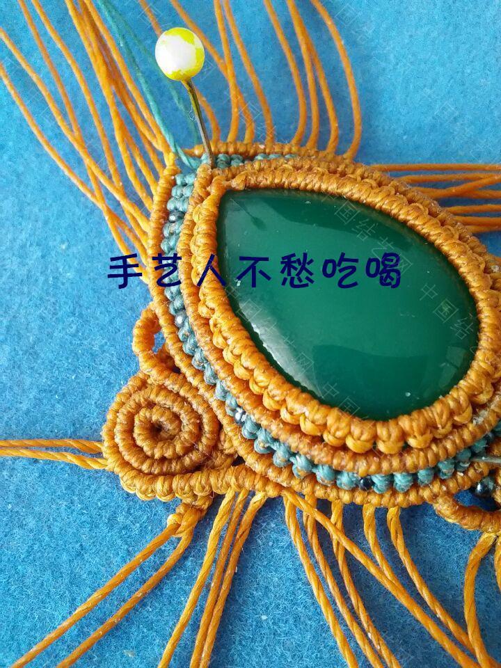 中国结论坛   图文教程区 180220r2dv6ek25xxa5e99