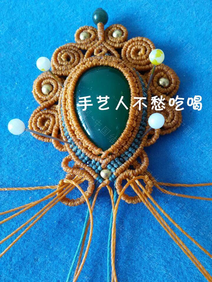 中国结论坛 RE: 卷卷水滴教程  图文教程区 182549q6szk65h22q3zo29