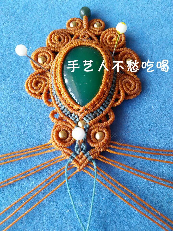 中国结论坛 RE: 卷卷水滴教程  图文教程区 182732lcfreb58ftvddm80