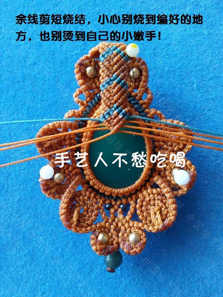 中国结论坛 RE: 卷卷水滴教程  图文教程区 182819waosspd44hpxr8si