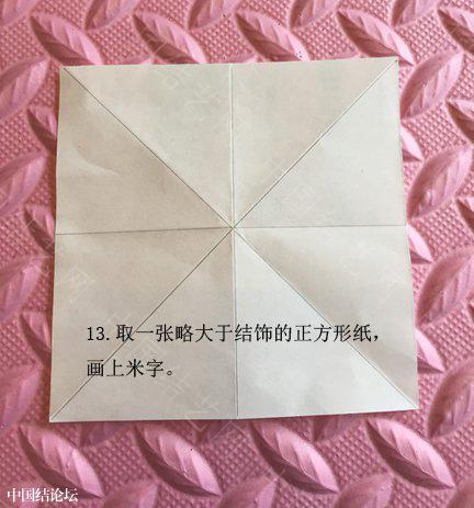 中国结论坛 琵琶团锦组合结  兰亭结艺 180051a7t7e2t6yhtbrbyw