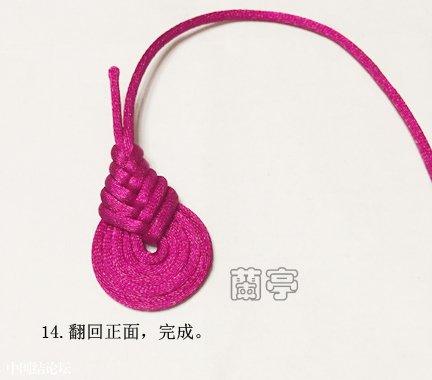 中国结论坛 琵琶团锦组合结  兰亭结艺 180350rc5zm1birmc8eudu