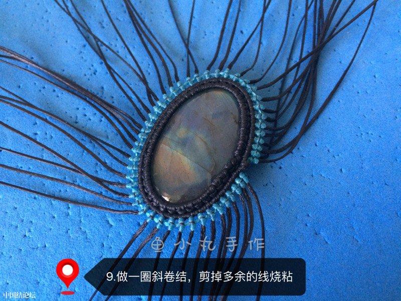 中国结论坛   图文教程区 231355it5l5adpeho9taer