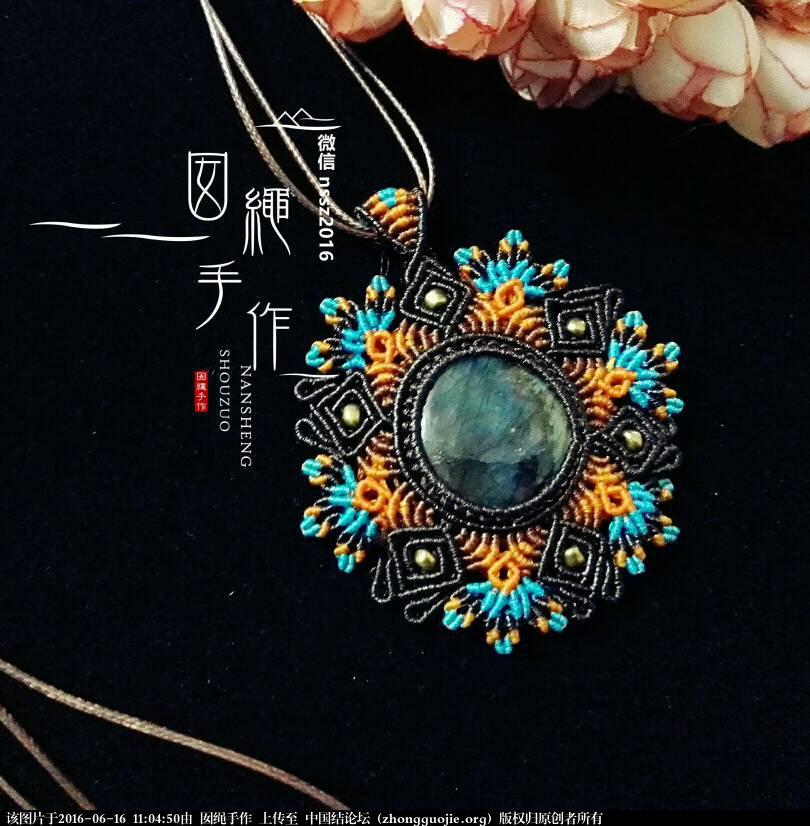 中国结论坛 囡绳手作  作品展示 110449izs4td848rn60r1t