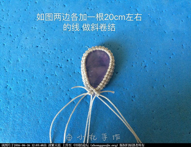 中国结论坛 简单包边-适合初学者  图文教程区 120547nn5v5jrebrbisjbw