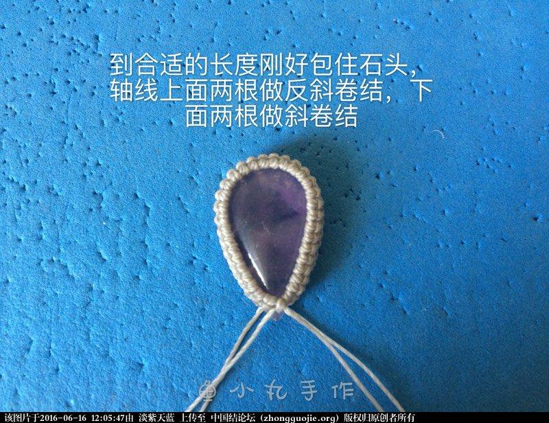 中国结论坛 简单包边-适合初学者  图文教程区 120547wj8s9p779i11h7i0