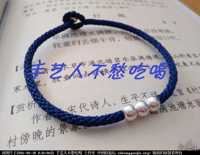 中国结论坛 清新串银珠八股手绳教程  图文教程区 081254cut2ssvxkspi2lmc
