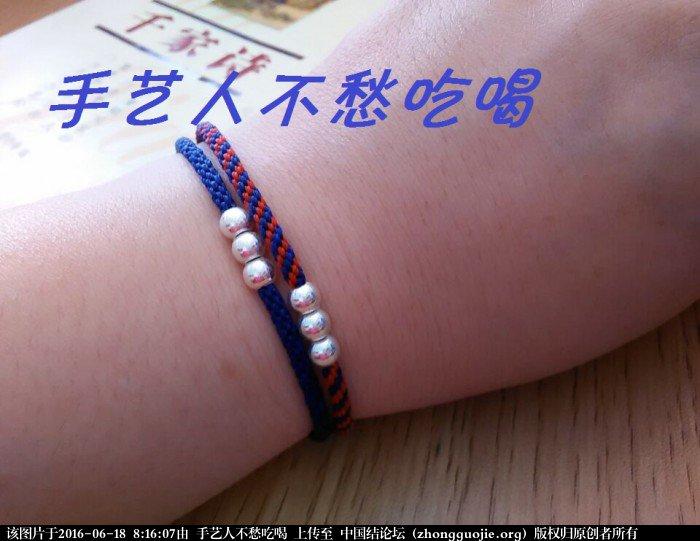 中国结论坛 清新串银珠八股手绳教程  图文教程区 081256c6f8j6gpfrnk3lpr
