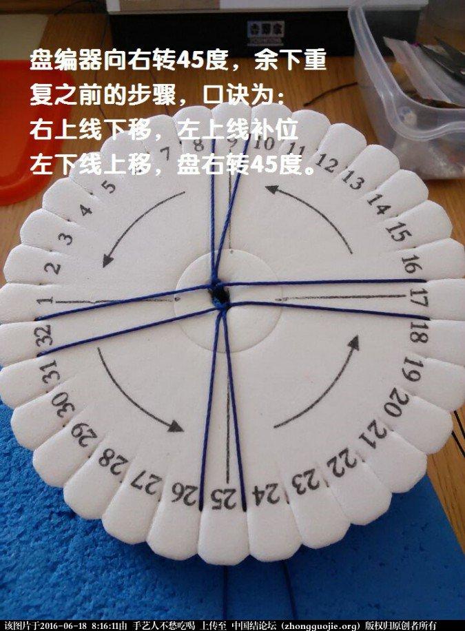 中国结论坛 清新串银珠八股手绳教程  图文教程区 081332b15muw6ghhfp36n6