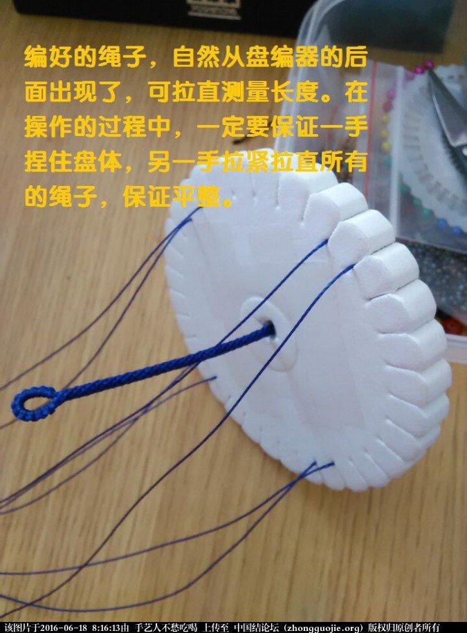 中国结论坛 清新串银珠八股手绳教程  图文教程区 081414semacbgxc74adgbz