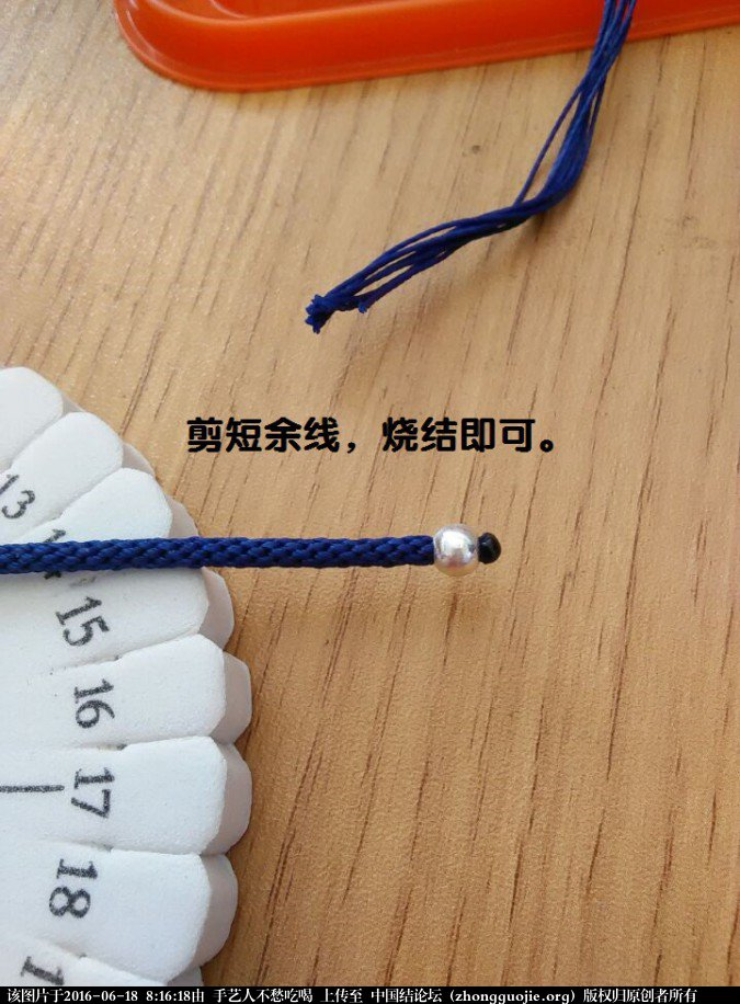中国结论坛 清新串银珠八股手绳教程  图文教程区 081507z1jzu7tuzu2mjulm